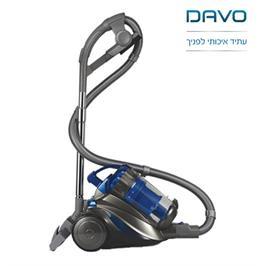 שואב אבק מולטי צקלון מנוע שקט במיוחד מבית DAVO דגם DAV690