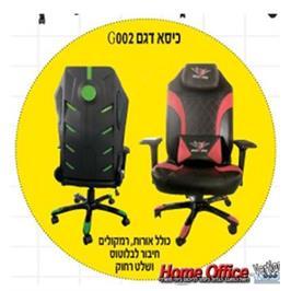 כסא גיימרים דגם GMP-002-1
