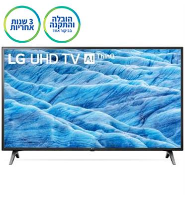 טלוויזיה חכמה 75 אינץ' LED Smart TV עם פאנל IPS, 4K Ultra HD ובינה מלאכותית LG דגם 75UM7180