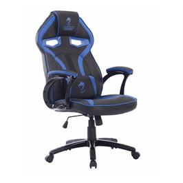 כיסא גיימינג איכותי ULTRA GAMING CHAIR מבית DRAGON