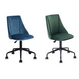 כיסא משרדי יוקרתי ומעוצב מבית HOMAX בשני צבעים לבחירה דגם סיאן