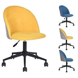 כיסא משרדי מעוצב מבית HOMAX בשני צבעים לבחירה דגם דאדלי