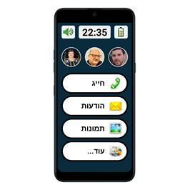 """טלפון סלולרי 6.5"""" 32GB דגם LG Basic SmartPhone למבוגרים"""