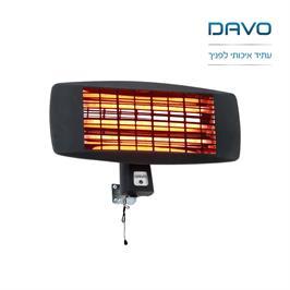 תנור חימום עוצמתי W2000 תוצרת DAVO דגם DAV2400 שחור