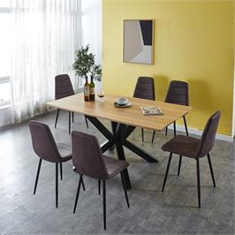 פינת אוכל מעץ כולל 6 כיסאות תוצרת GAROX דגם TOSCANA