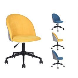כיסא משרדי מעוצב מבית HOMAX בשני צבעים לבחירה תוצרת HOMAX דגם דאדלי