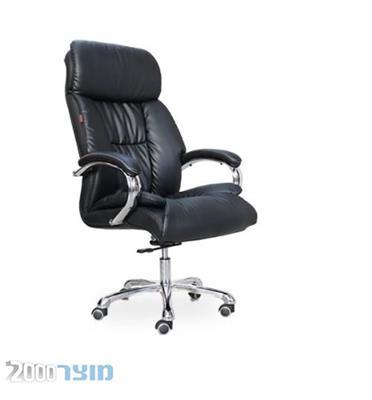 כיסא מנהלים דגם אפלטון