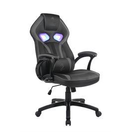 כיסא גיימינג Dragon עם תאורת LED מרהיבה דגם ULTRA EYE
