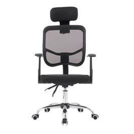 כסא מנהל מזכירה מחשב אורטופדי נוח ואיכותי ריפוד נושם יוקרתי מבית ROSSO ITALY דגם MSH-1-53