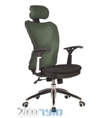 כיסא מנהלים מרשת דגם ארבל