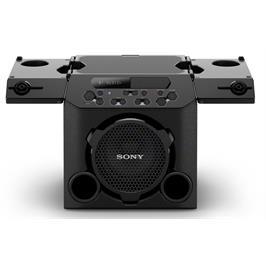 """בידורית ניידת """"ברביקיו"""" תוצרת SONY דגם GTK-PJ10"""