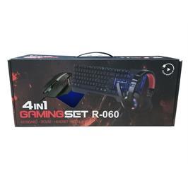ערכת גיימינג 4-1  R060  (אוזניות, מקלדת ועכבר ופד)