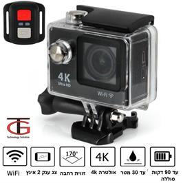 מצלמת וידאו 4k משולבת עם צג ענק צבעוני + שלט רחוק מבית GRANDTEC דגם juijnw22