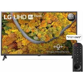 טלוויזיה חכמה 75 אינץ' LED UHD Smart TV עם פאנל IPS, 4K Ultra HD ובינה מלאכותית LG דגם 75UP7550PVC