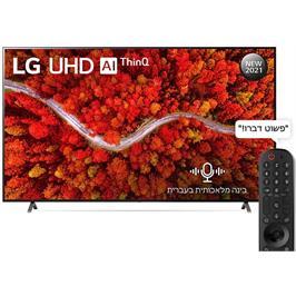 טלוויזיה חכמה 75 אינץ' LED Smart TV עם פאנל IPS, 4K Ultra HD ובינה מלאכותית LG דגם 75UP8050PVB