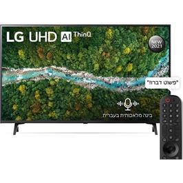 טלוויזיה חכמה 43 אינץ' LED UHD Smart TV עם פאנל IPS, 4K Ultra HD ובינה מלאכותית LG דגם 43UP7750PVB