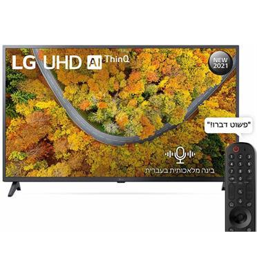 טלוויזיה חכמה 55 אינץ' LED UHD Smart TV עם פאנל IPS, 4K Ultra HD ובינה מלאכותית LG דגם 55UP7550PVG