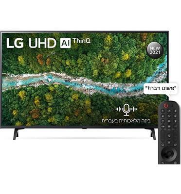 טלוויזיה חכמה 55 אינץ' LED UHD Smart TV עם פאנל IPS, 4K Ultra HD ובינה מלאכותית LG דגם 55UP7750PVB
