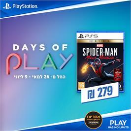 משחק Spider-Man Miles Morales Ultimate PS5