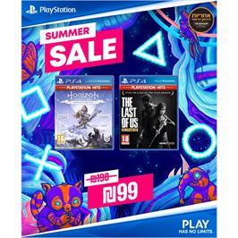 משחקי The Last of Us Remastered HITS PS4 + Horizon Zero Dawn Complete Edition HITS PS4