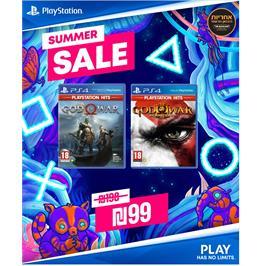 משחקי God of War HITS PS4 + God of War 3 Remaster HITS PS4