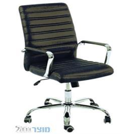 כסא לחדר ישיבות מבית מוצר 2000 דגם מונמרט