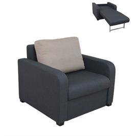 כורסא חד מושבית נפתחת למיטת יחיד ומרופדת בבד מטריקס דגם ציפורן +מתנה