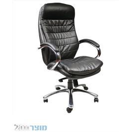 כיסא למשקל בינוני כבד ריפוד PU עבה במיוחד מבית מוצר 2000 דגם אומגה