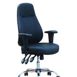 כסא מזכירה בכירה / סטודנט מבית Muzar2000 דגם כרמל 14