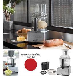 מעבד מזון מקצועי 3.6 ליטר Magimix דגם CS-5200XLD