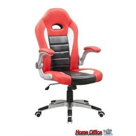 כסא גיימרים מרופד PVC מובחר כולל הידיות מבית MUZAR2000 דגם D005/6