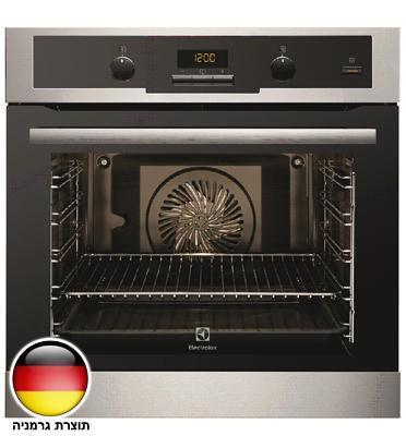 תנור אפייה בנוי 2D פירוליטי 74 ליטר אדים Steam Plus תוצרת Electrolux דגם EOC5514AOX