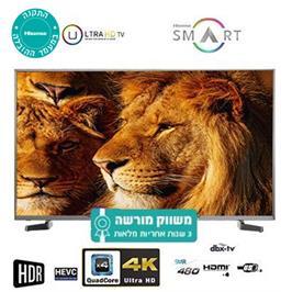 "טלוויזיה 55"" SMART LED TV 4K Ultra HD תוצרת Hisense דגם 55M5010UW"