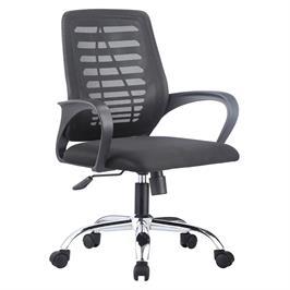 כיסא משרדי אורטופדי, מעוצב ונוח מבית BRADEX דגם BOSCO