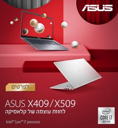 סדרת המחשבים הניידים החדשה מבית ASUS