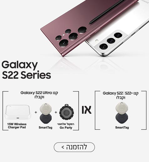 Black Friday טירוף ההנחות החל