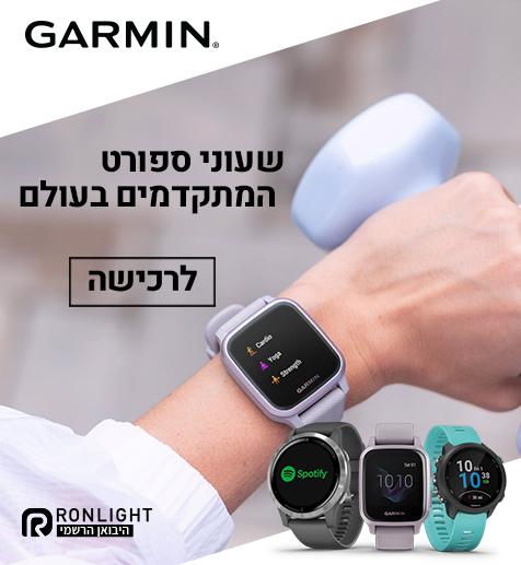 שעוני הספורט המתקדמים בעולם GARMIN