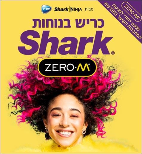 מבחר שואבי אבק Shark ZERO M
