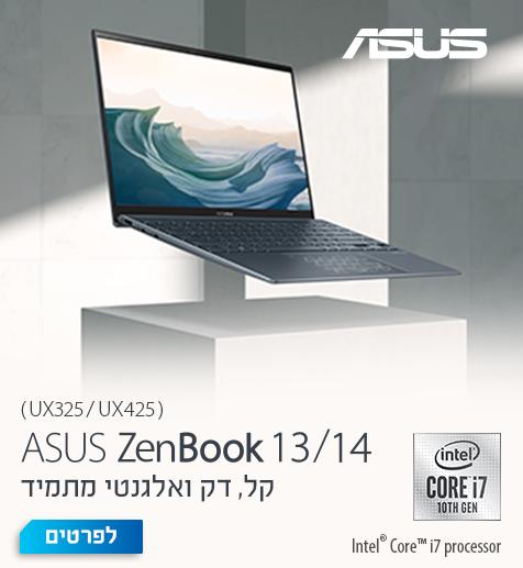 מחשבים ניידים מבית ASUS
